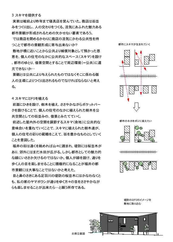 景観3.JPG