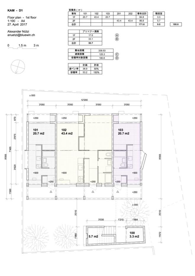 KAM floor1 170427.jpg