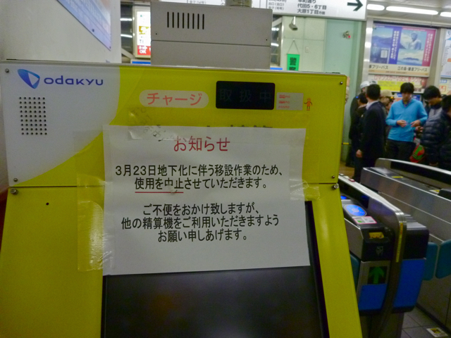 P1230963.jpg