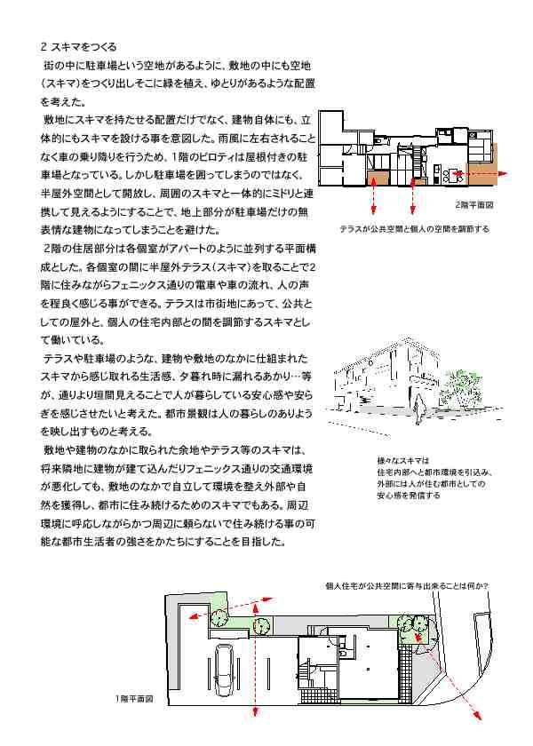 景観2.JPG