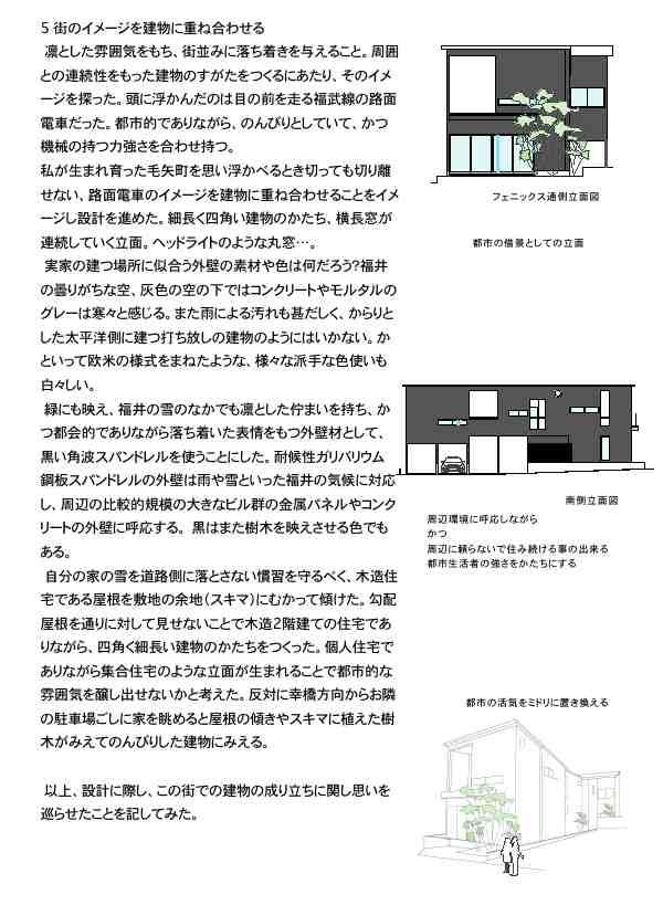 景観4.JPG