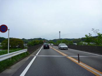 P1150134.jpg